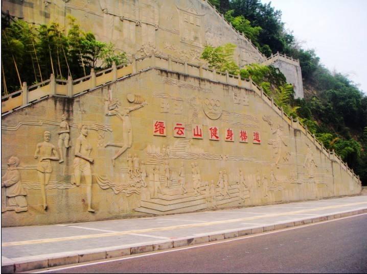 10缙云山健身梯道.jpg