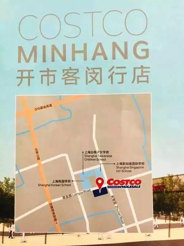 中国首家Costco开业倒计时!哪些必买?哪些踩雷?一次统统告诉你!
