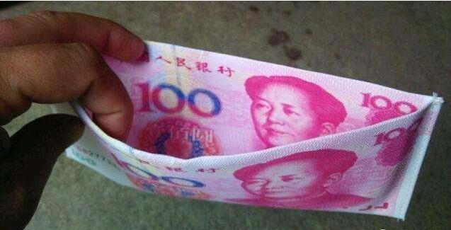 人民币钱包.jpg