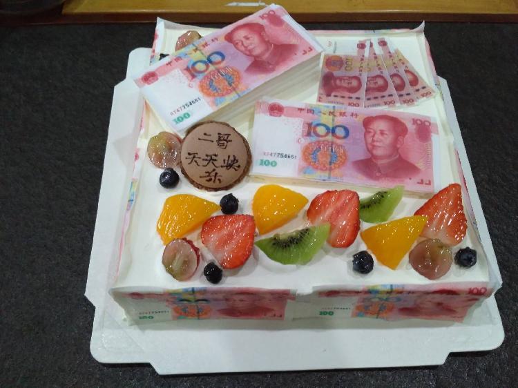 人民币蛋糕2.jpg