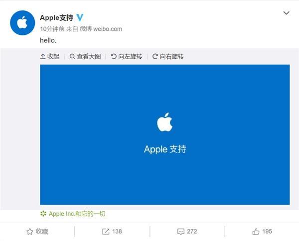 """苹果开通新微博""""Apple 支持"""" ,评论区瞬间炸锅"""