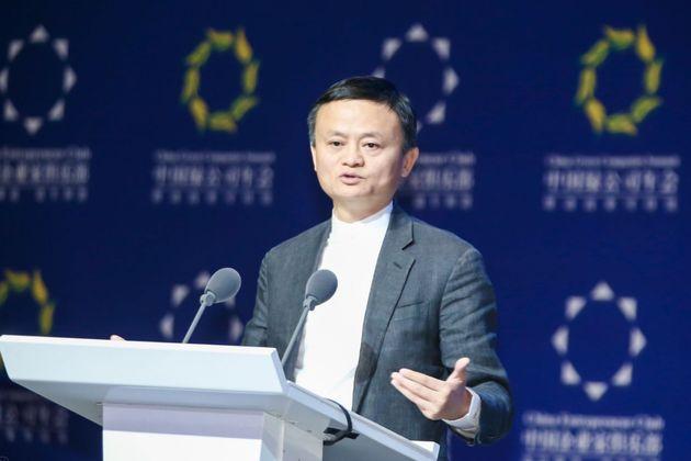 """马云:企业家是经济领域的""""探险家"""""""