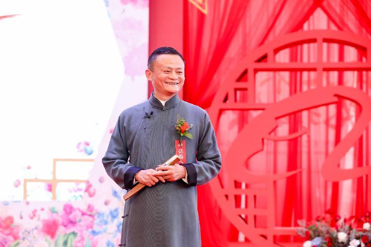 马云参加阿里集体婚礼催生:婚姻的第一个KPI,是要生孩子