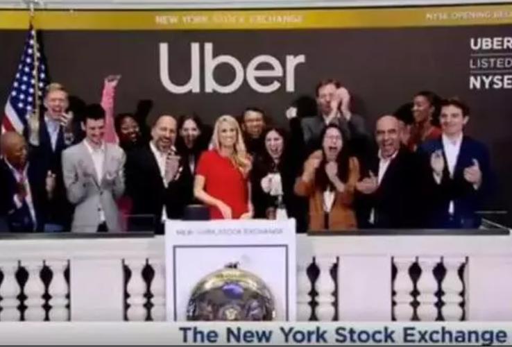 Uber上市首日破发,但这群人笑了:9年前投资50万,如今喜提25亿!