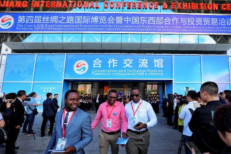 第四届丝博会启幕:会期5天2200多家企业参会,重庆作为主宾市亮相