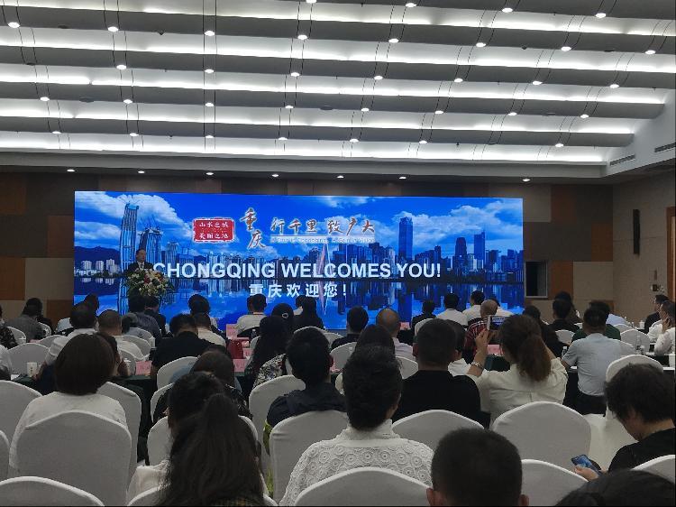 重庆企业丝博会上找到新市场,有企业已与约20商家达成合作意向