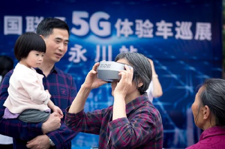 今年中国联通将在永川建造40余个5G基站 赋能高质量发展