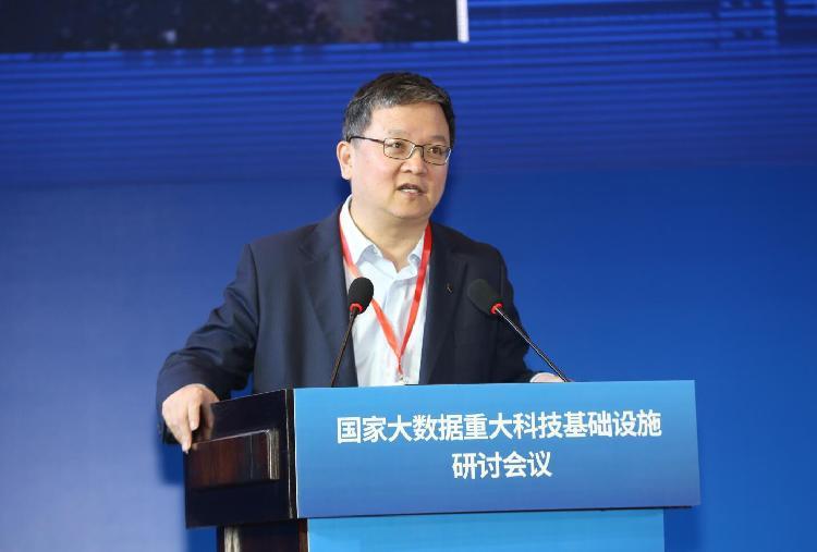 英国皇家工程院院士郭毅可:中国发展大数据可借鉴英国经验 公共数据可公开