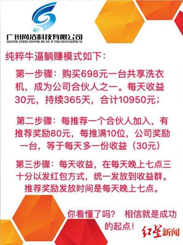 dc54564e9258d1093217d68e19b3deba6d814d02.jpeg