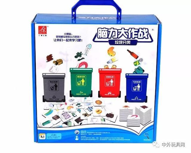 """垃圾分类玩具""""跟风""""太单调?一大波新品马上出货了……"""