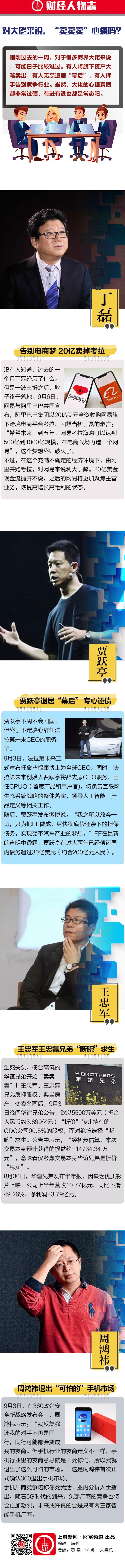 B21F9D20-5E49-4EFB-886C-E2A890ECF6CD.jpeg