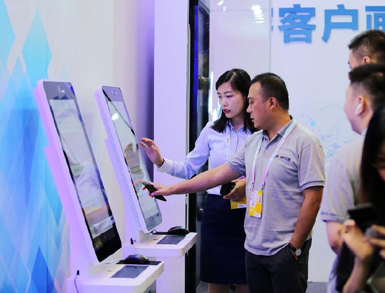 在2019智博会展馆,观众体验重庆农商行手机银行App5.0。.JPG