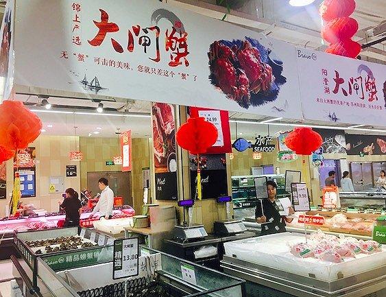 北京永辉超市,阳澄湖大闸蟹的牌子早早挂起。摄影:赵晓娟