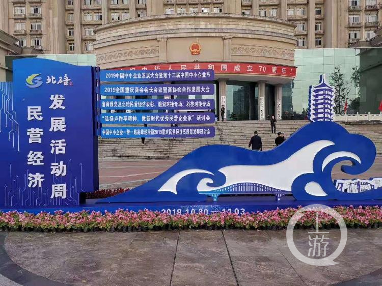 北碚区gdp_把重庆的主城区/大都市区与整个重庆摘出来看GDP排名到底第几