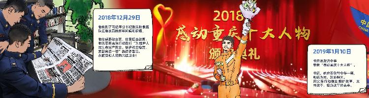1109消防长图-竖切图_03.jpg