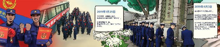 1109消防长图-竖切图_04.jpg