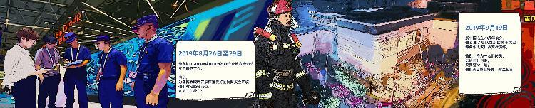 1109消防长图-竖切图_07.jpg