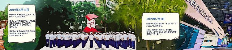 1109消防长图-竖切图_06.jpg