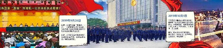 1109消防长图-竖切图_08.jpg