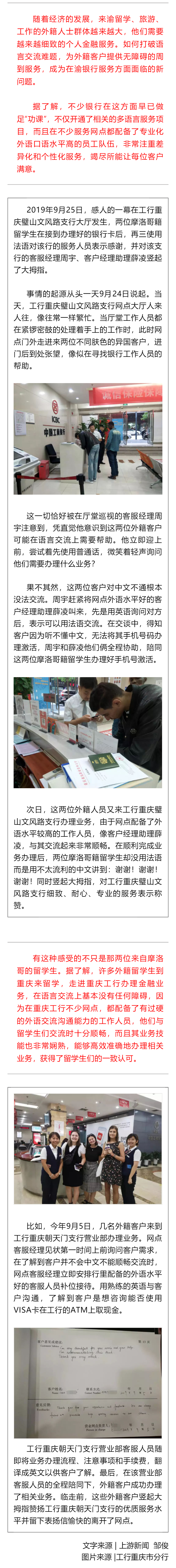 20191113_1749_yiban_screenshot.png