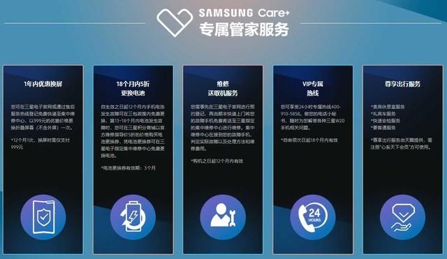 京东一周手机销量图 用倒序的形式(不发)