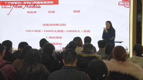 潘思瑶 (2).jpg