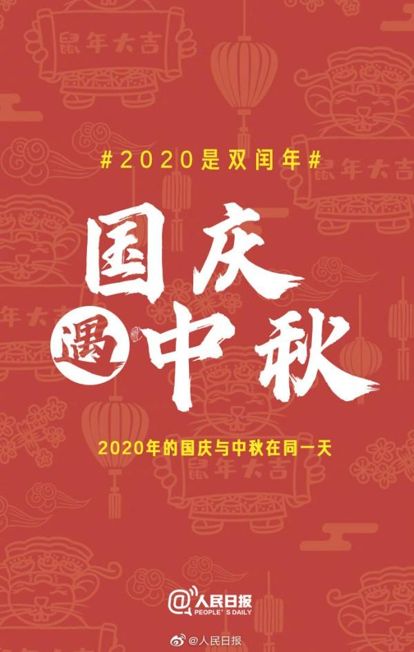 20200105095624767.jpg