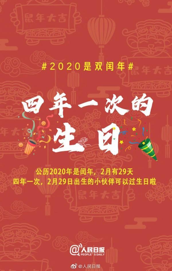 20200105095624741.jpg