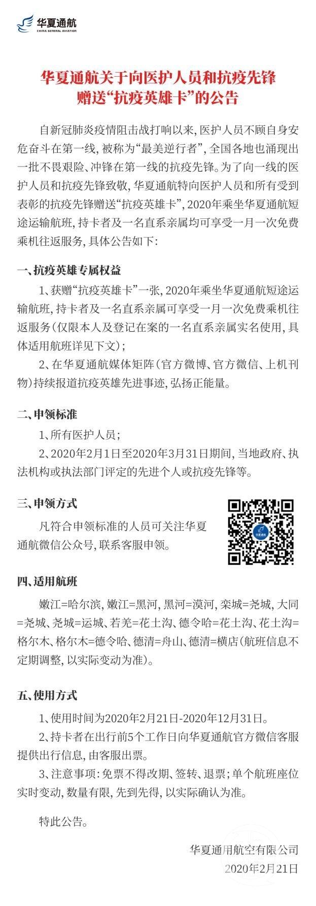 QQ图片20200222190853.jpg