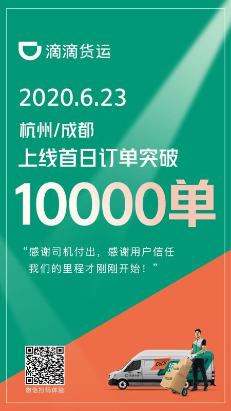 QQ图片20200624110230.jpg