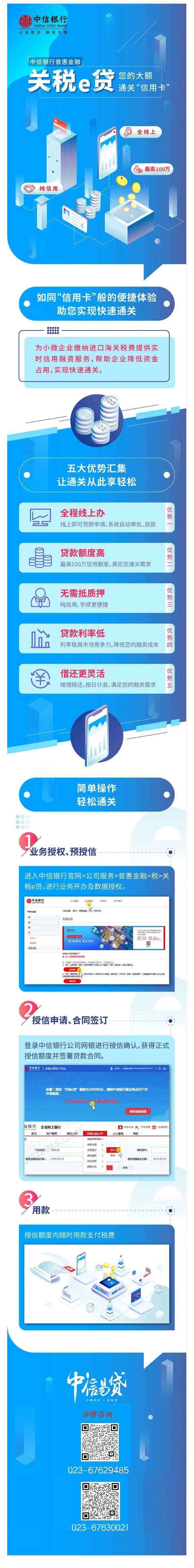 周六长图(2).jpg