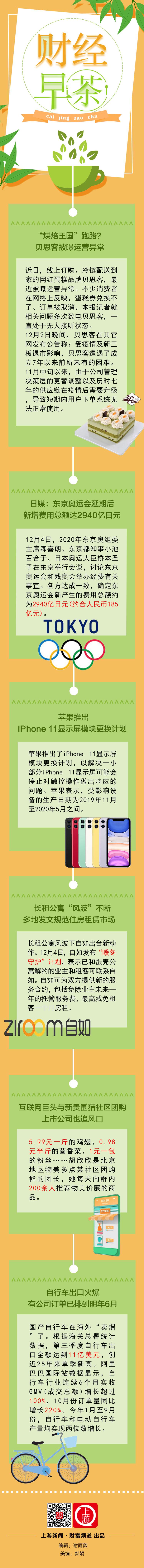 FB5E521C-CE45-4E41-811C-5C15555A396E.jpeg