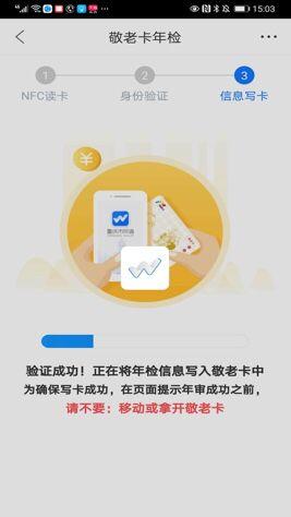 QQ图片20201208143437.jpg