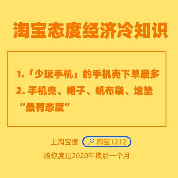 QQ图片20201208160925.jpg