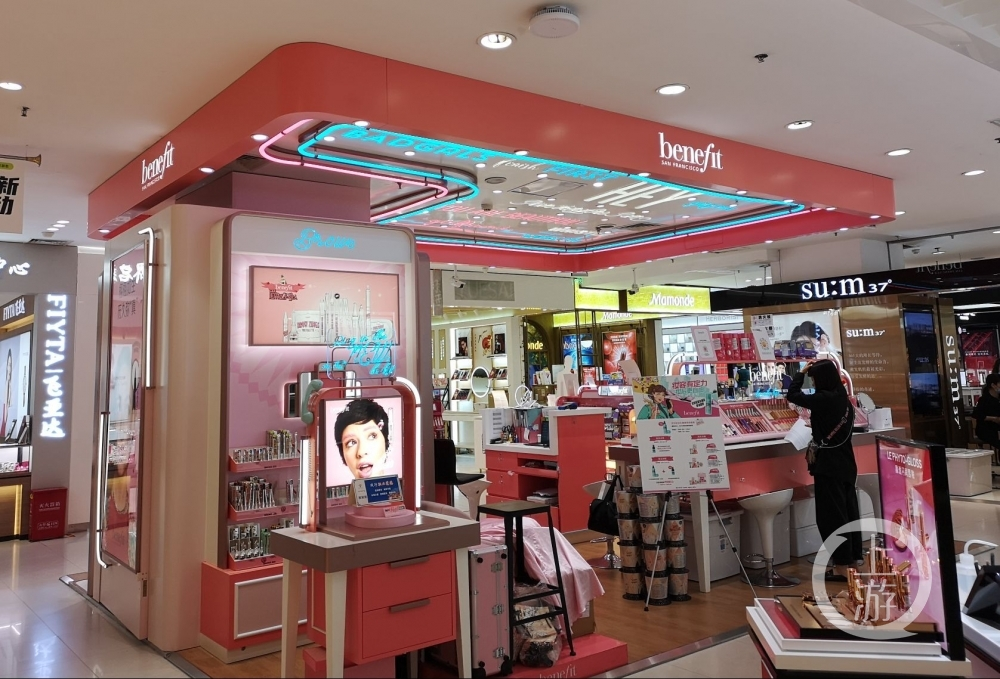 LVMH旗下彩妆品牌贝玲妃全国大面积撤柜,重庆仅剩一家百货专柜-上游新闻 汇聚向上的力量