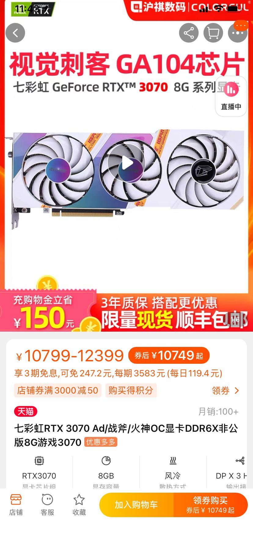C7F50073-C34C-4B34-AB06-67478175E933.jpeg