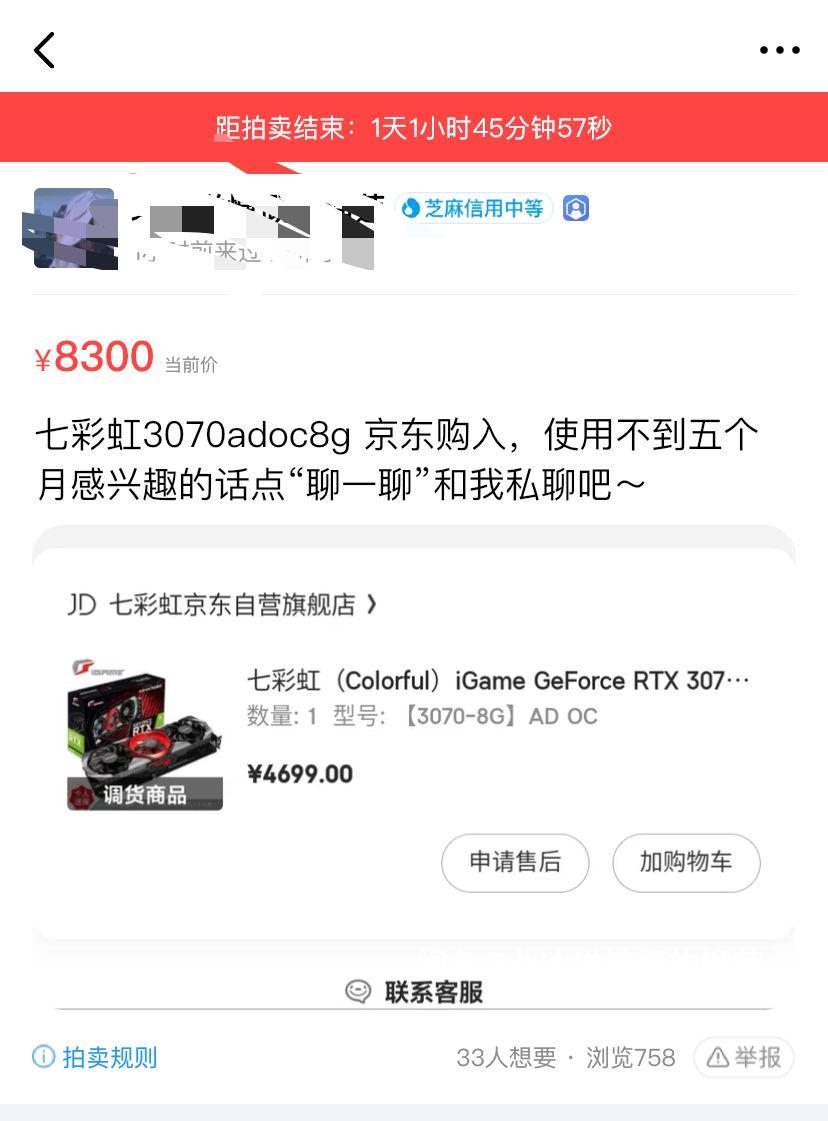24C5EF37-5000-49A1-A2A5-4CDD1162D8DD.jpeg
