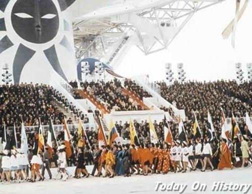 日本万国博览会举行