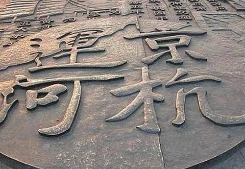 中国耗时最长的工程:2500年前就开始动工,直到今天仍在修建