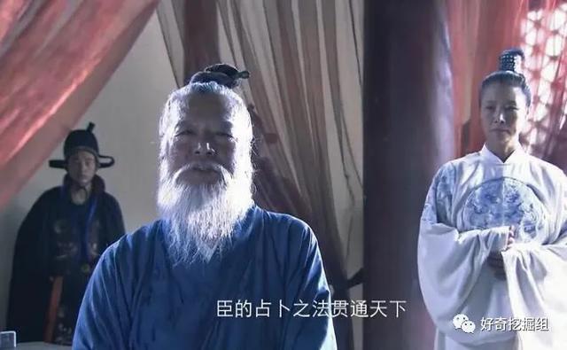 袁天罡、李淳风的《推背图》,真能预测中国2千年历史?