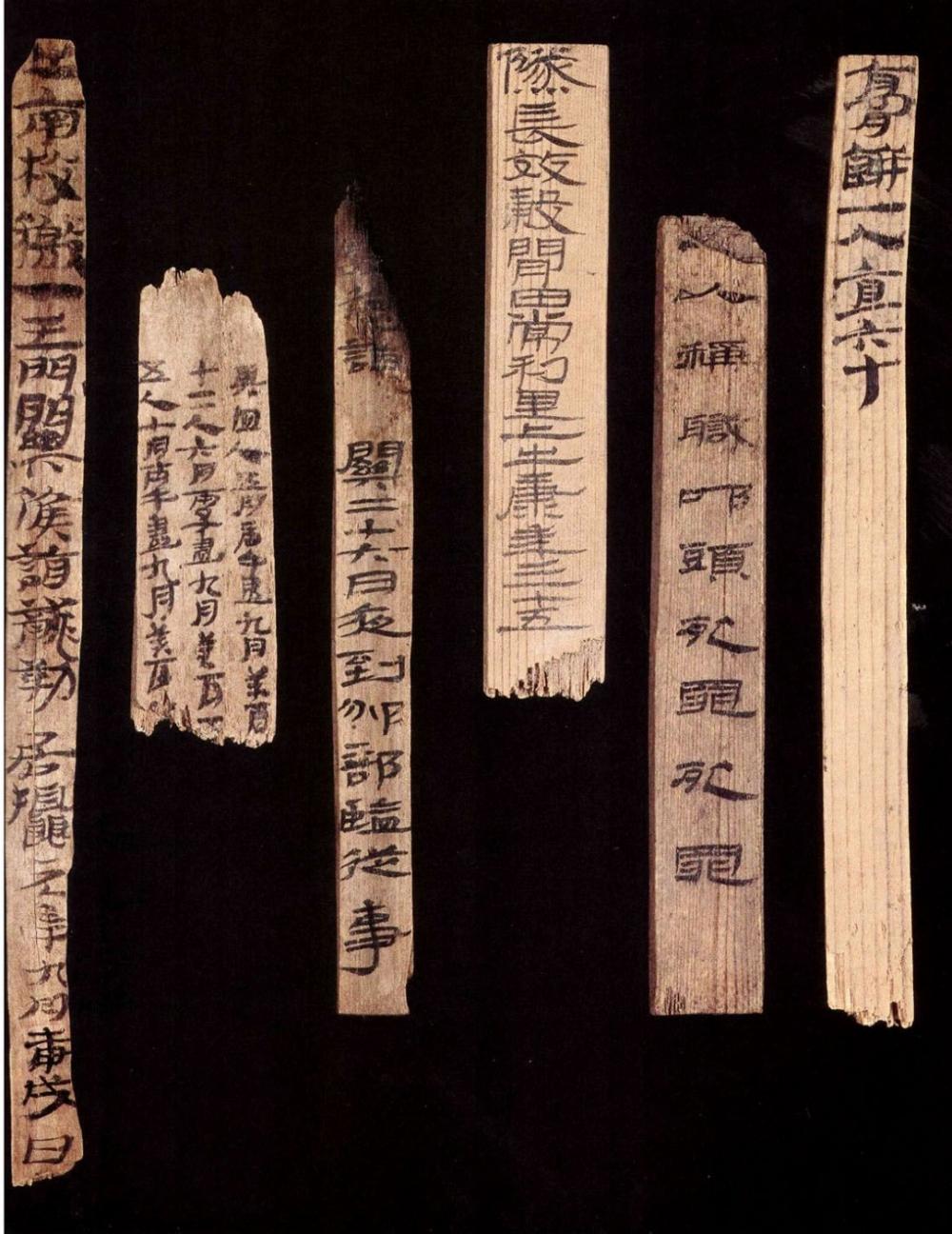 敦煌马圈湾烽燧遗址出土西汉简牍 上面提到了燧长的一些工作情况 图自胡之主编《甘肃敦煌汉简》
