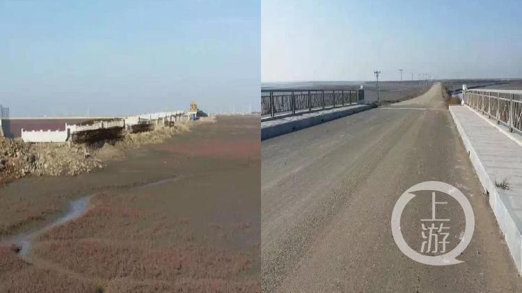 污染前后对比.jpg