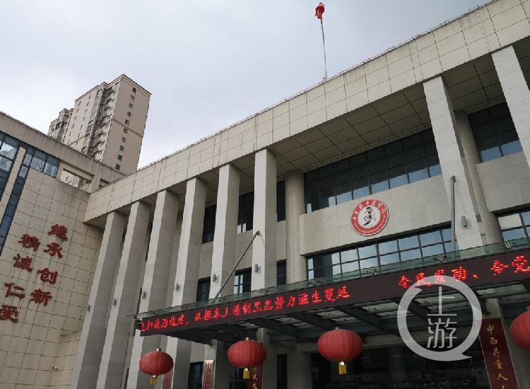 金寨医院.png