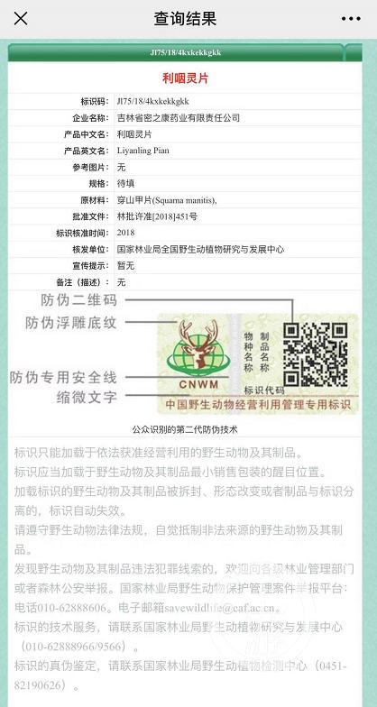 微信截图_20190910174750.png