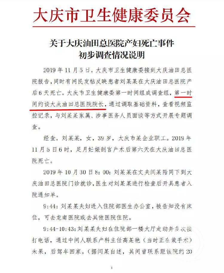 https://pimage.cqcb.com/d/file/xindiaocha/redian/2019-11-12/70ea0642a7a97ae825e36d3669ba8283.png