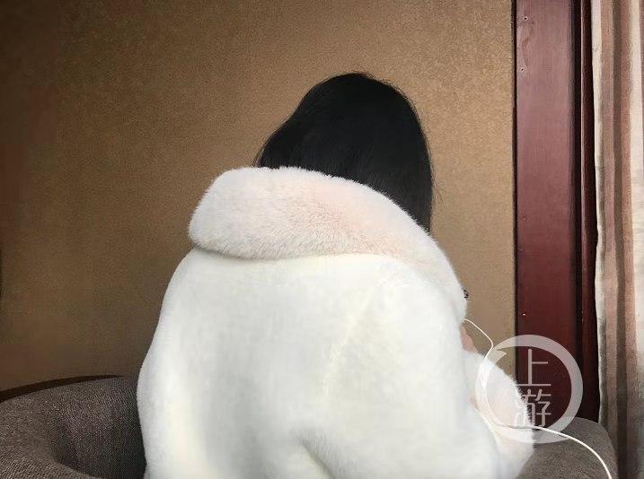 【滚动】上游新闻报道数百用户投诉小鹿情感后:长沙90后女孩收到全额退款