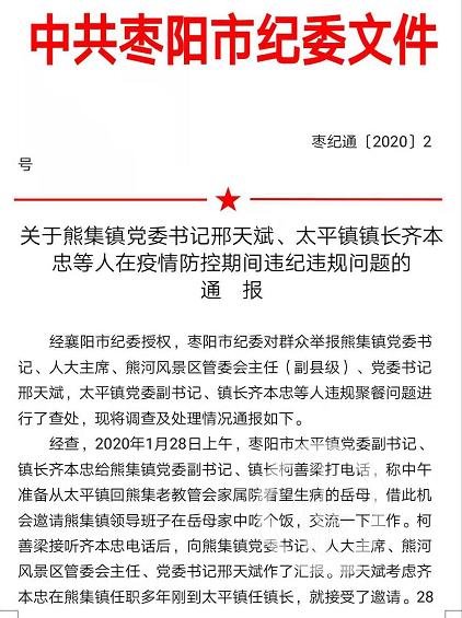 微信截图_20200201162932.png
