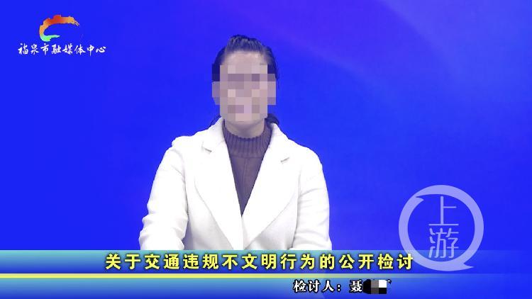 """贵州福泉市落选文明城市之后  女教师因""""人"""
