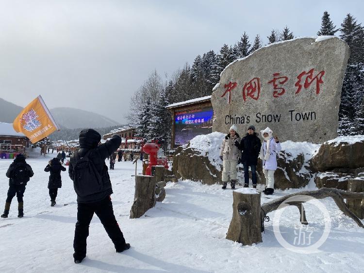广东雪乡4-小.jpg