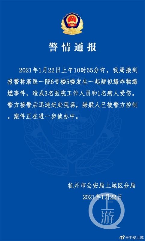 浙江医院1.jpg